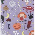 Purple Halloween Passport Cover